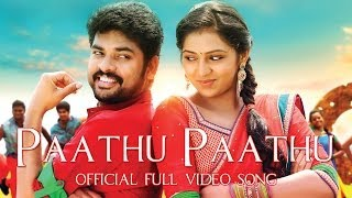 Manjapai - Paathu Paathu | Official Video Song | Thirrupathi Brothers