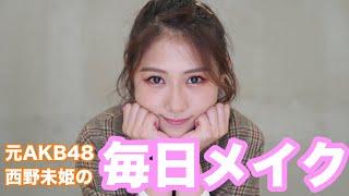 西野未姫:TWIN PLANET 所属 Twitter  https://twitter.com/mikinishino...