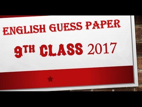 English Summery Paper