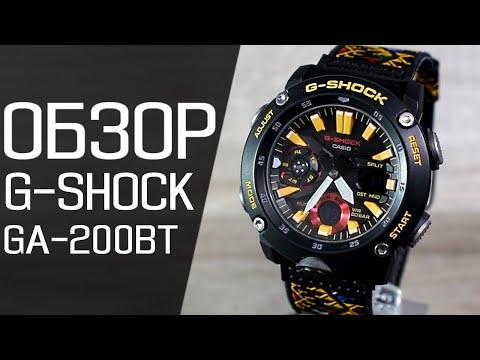 Обзор CASIO G-SHOCK GA-2000BT-1A | Где купить со скидкой