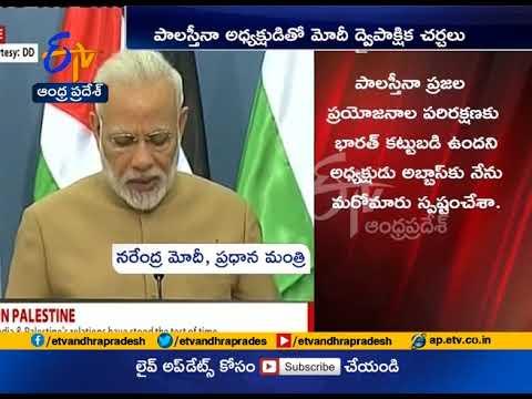 Modi Conferred 'Grand Collar of the State of Palestine'