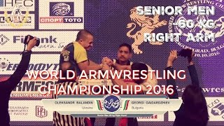 SENIOR MEN RIGHT -60 kg QUAL - World Armwrestling Championship 2016(Please Subscribe for more cool armwrestling action! Follow us on Facebook:http://tinyurl.com/lvpl7fe SUBSCRIBE AND LOVE ARMWRESTLING Youtube ..., 2016-10-18T11:48:37.000Z)