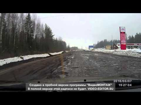 дорога на Кострому Кадый