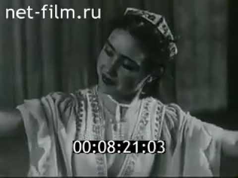 'Shõ qiz - Yigitlar raqsi' - 1957