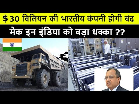 $30 Billion World's Largest Coal Maker Will Produce Solar Panels In India, Shut Down Mines | India