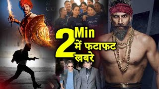 2 Minutes   Bollywood    Latest Updates 27 Jan  Upcoming News Salman  Akshay