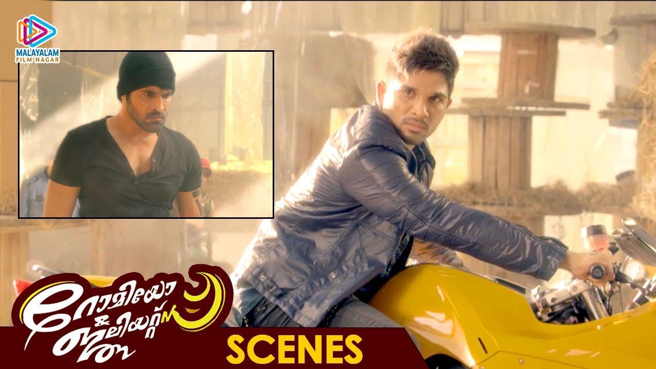 Download Amala Paul Gets Abducted   Romeo & Juliets Malayalam Movie   Allu Arjun   Amala Paul   Subbaraju
