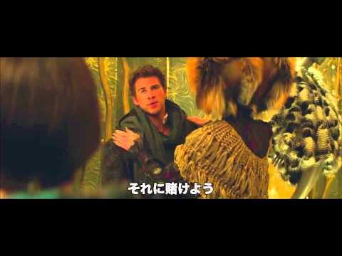 画像: 『ハンガー・ゲーム FINAL:レボリューション』最新映像 youtu.be