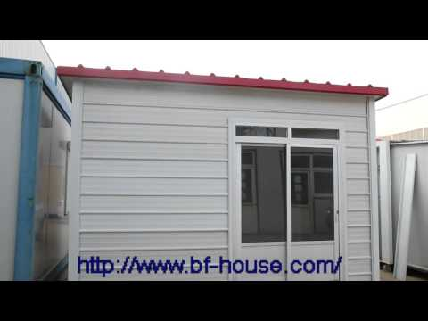 Hebei Baofeng Steel Prefabricated House