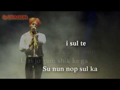 BIG BANG - IF YOU [Easy-Lyrics]