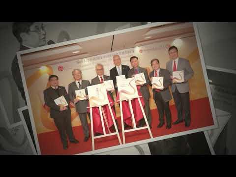 嶺南大學發佈新書紀念在香港復校50周年 Lingnan University launches 50th Anniversary commemorative books