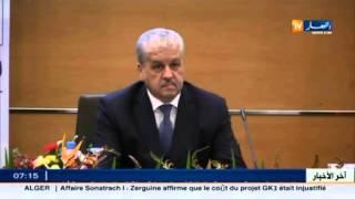 عبد المالك سلال يستقبل رئيس جمهورية مالطا بالجزائر لبحث ملفات التعاون