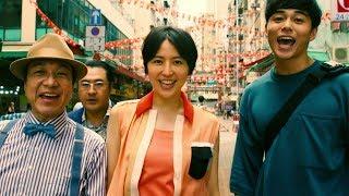 映画「コンフィデンスマンJP the movie」予告編が公開 竹内結子が香港マフィアの女帝役 thumbnail