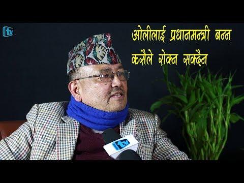 केपीलाई प्रचण्डले धोका दिन्छन् Dr Surendra KC|Interview| Nepali Politics| Mero Online TV