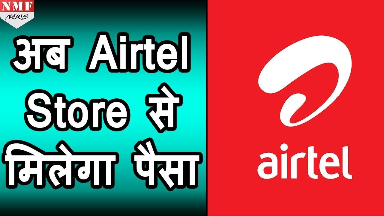 airtel payment bank-online atm or debit card    7 25 interest   airtel  savings account