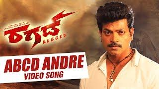 ABCD Andre Full Song | Rugged Movie | Vinnod Prabhakar, Chaitara Reddy | Abhimann Roy