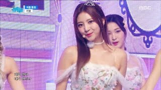 [HOT] LABOUM - Winter Story, 라붐 - 겨울동화 Show Music core 20161210