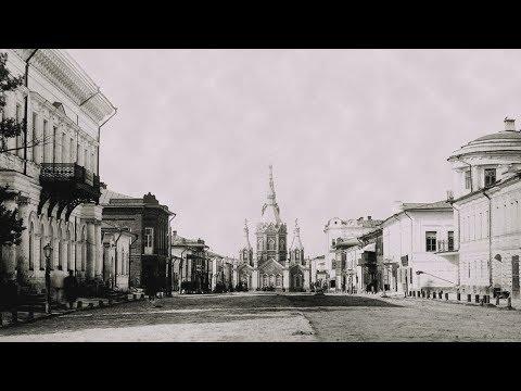 Город Касимов старые фотографии 2019