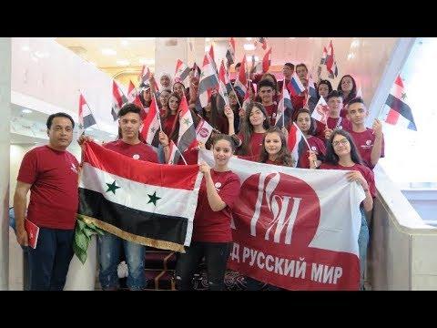 'В движении'. Сирия