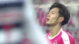 【公式】ハイライト:セレッソ大阪vs横浜F・マリノス 明治安田生命J1リーグ 第1節 2018/2/25