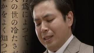 水平社宣言視聴覚映像