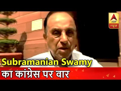 Congress thinks itself as Sun and others as planets, Subramanian Swamy takes a dig