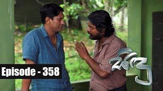 Sidu | Episode 358  20th  December 2017 Thumbnail