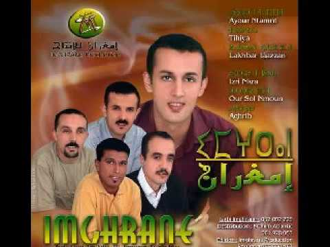 imghran 2009 mp3