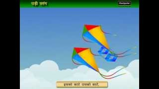 Nursery Poems in Hindi - Sar Sar Udi Patang - Rhyme Playlist for Children with Lyrics