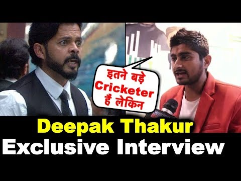 Bigg Boss Contestant Deepak Thakur Exclusive Interview Speaking on Sreesanth | Goodluck Mp3