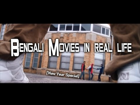 Bengali Movies In Real Life - (NEW YEAR SPECIAL)