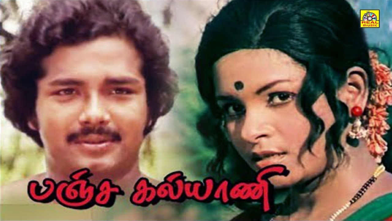 Download Pancha Kalyani | Tamil Full Movie HD | Sivachandran | Vasanti | Shankar Ganesh | Tamil Cinema