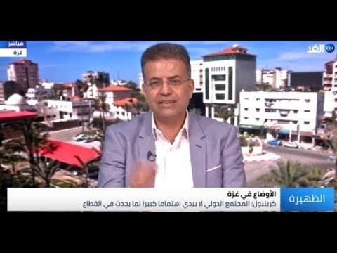 قناة الغد:المتحدث باسم