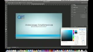 GMT Invest -  видеоурок СОЗДАНИЕ ВИЗИТКИ