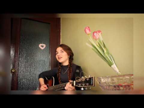 Паулина Андреева - Оттепель (cover Yana Sarenkova)