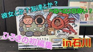 チャンネル登録→ https://www.youtube.com/channel/UCxNi... - ひろき I...