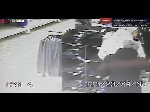 В Ижевске разыскивают подозреваемых в краже из автомобиля