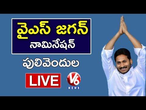 YS Jagan LIVE   Jagan Files Nomination At Pulivendula   V6 News