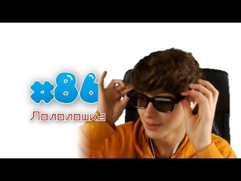 THERIO ВЕРНУЛСЯ НА СТРИМКРАФТ! - MOMENTS #86 (Лололошка)