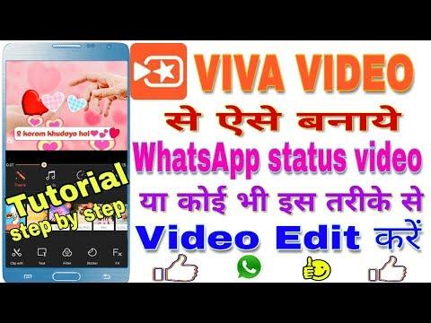 How To Make /edit Whatsapp Status Video In Viva Video | Editing Tutorial In Viva Video | Hindi