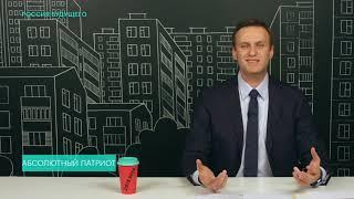 Навальный vs Брилев