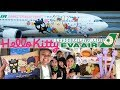 Hello Kitty Special Flight EVA AIR BR255 From Taipei to Bali, Cuteness Overload!