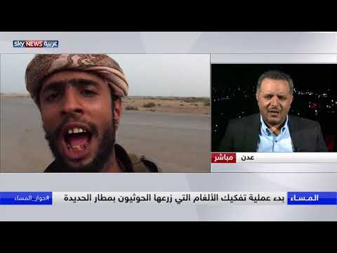 السيطرة على مطار الحديدة تفتح أبواب المدينة أمام الشرعية  - نشر قبل 32 دقيقة