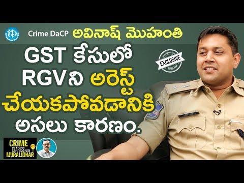 Crime DCP Avinash Mohanty IPS Exclusive Interview || Crime Diaries With Muralidhar #22
