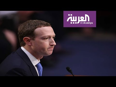 هل تجاوز نفوذ عمالقة التكنولوجيا حدود الدول؟  - 23:53-2019 / 6 / 16
