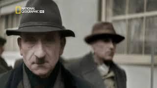 Последната година на Хитлер част 2 Бг Аудио