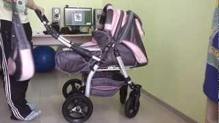 Детская коляска Atlantik Bambino - продам 1200грн