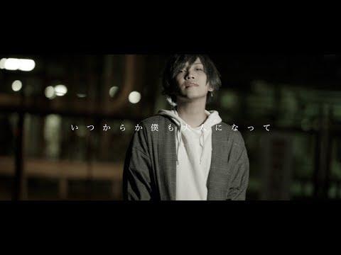 【MV】Free Aqua Butterfly 「未来」