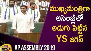 YS Jagan Enters Into Assembly As AP CM For The First Time | AP Assembly Live Updates | Mango News