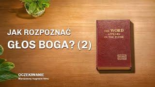 """Film chrześcijański """"Oczekiwanie"""" Klip (6) – Jak rozpoznać głos Boga? (2)"""